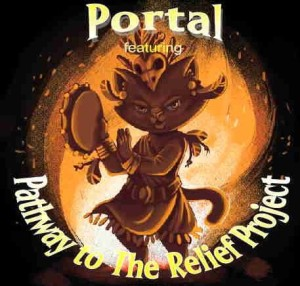 Portal Fest - Pathway to the Relief Project: July 14-17 @ Bad Kitty Junction in Hillsboro WI